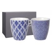 Coffret 2 mugs Nagato sans anse